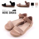 [Here Shoes]底厚2.5cm 絨面/皮革簡約一字寬帶 圓頭楔型涼拖鞋 鬆緊帶好穿拖 MIT台灣製─KT7665