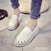 單鞋新款漁夫鞋女平底懶人鞋一腳蹬小白鞋韓版鉚釘樂福鞋  朵拉朵衣櫥