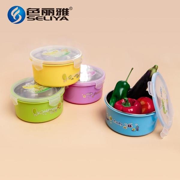 韓式卡通兒童不銹鋼碗環保帶蓋可愛雙層防燙寶寶保鮮便當飯碗
