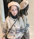 女童外套 毛衣外套春秋2021新款秋季韓版洋氣時髦休閒兒童秋裝針織開衫【快速出貨八折鉅惠】