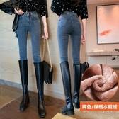 牛仔褲 2020秋冬新款韓版高腰顯瘦氣質彈力小腳褲加厚加絨牛仔褲子女