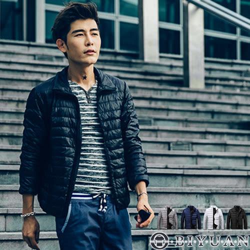 超殺3折 韓版鋪棉外套【HK4173】OBIYUAN 合身剪裁立領保暖外套 共4色
