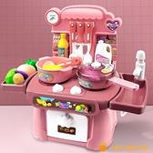 仿真廚房過家家女寶寶玩具女孩做飯煮飯炒菜廚具2兒童套裝小孩3歲【小橘子】