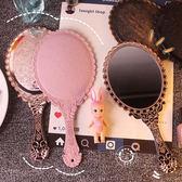 創意復古花紋手柄化妝鏡化妝鏡子便攜隨身花邊鏡手拿手持鏡【六月熱賣好康低價購】
