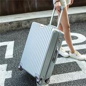 拉桿箱旅行箱萬向輪正韓小清新行李箱女男密碼箱包24寸28寸大學生WY 月光節85折