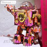 木制3D立體拼圖機器人八音盒DIY手工創意模型生日禮物WY