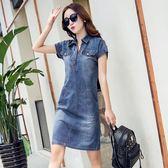 洋裝 薄款牛仔洋裝連衣裙夏裝新款大尺碼女裝V領短袖休閒寬鬆中長款裙子
