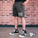 【SP704】潮流字母鬆緊休閒運動短褲 彈力 抽繩(共二色)● 樂活衣庫