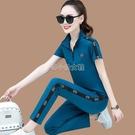 【95%棉】夏季運動服套裝女2021新款韓版短袖大碼休閒兩件套裝女 快速出貨