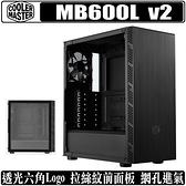 [地瓜球@] Cooler Master Masterbox MB600L V2 機殼 酷媽