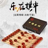 促銷中國象棋大號高檔紅木實木黑檀紅花梨陽雕陽刻送長輩禮品 凱斯盾