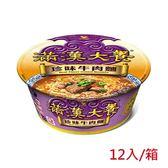 統一滿漢大餐珍味牛肉麵12碗(箱)【愛買】