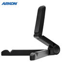 《角度最多的支架!》Arkon可攜式專利折疊多角度支架-台灣製造/美國平行輸入