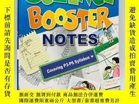 二手書博民逛書店Science罕見Booster Notes (Covering