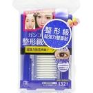 日本AB 極透明雙面貼 (蝴蝶版)132枚入 雙眼皮貼 整形級超強力雙面貼【七三七香水精品坊】