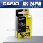 CASIO 卡西歐 專用標籤紙 色帶 24mm XR-24YW1/XR-24YW 黃底黑字 (適用 KL-170 PLUS KL-G2TC KL-8700 KL-60)