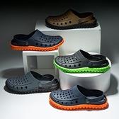 洞洞鞋升級版Q彈洞洞鞋男士大童沙灘鞋防滑柔韌好穿