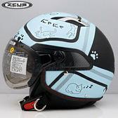 【瑞獅 ZEUS 安全帽 ZS-212C AR5 貓咪 消光黑藍】半罩 3/4罩 內藏墨鏡 抗UV 飛行鏡