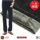 【NST Jeans】男萊卡斜紋絨褲 微光感 貴族藍調黑 加厚(中腰直筒) 396(66615)