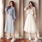 洋裝女春秋新款閨蜜裝洋氣超仙女森系網紗裙子氣質兩件套裝