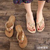 人字拖女沙灘鞋夏新海邊度假防滑坡跟厚底編織鞋帶夾腳涼拖鞋LB13556【123休閒館】