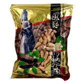 免運(超商取貨)~九包~雲林北港黑金剛花生土豆500g---北港鎮農會