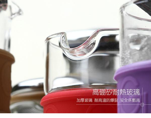 五彩環濾泡壺 (200ml) 玻璃 泡茶 耐熱玻璃 玻璃濾泡壺 泡茶壺 泡茶器 沖茶器 現貨