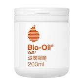 Bio-Oil百洛 滋潤凝膠200ml【躍獅】