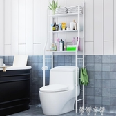 衛生間浴室置物架廁所馬桶架子落地洗衣機洗手間收納用品用具壁掛 蓓娜衣都