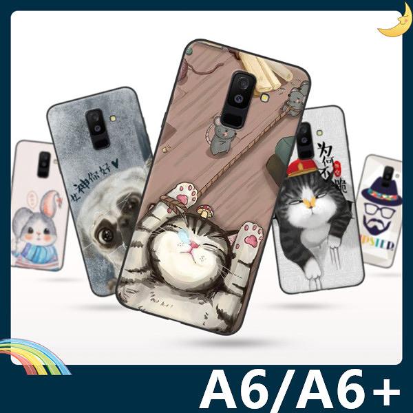 三星 Galaxy A6/A6+ 彩繪Q萌保護套 軟殼 卡通塗鴉 超薄防指紋 全包款 矽膠套 手機套 手機殼