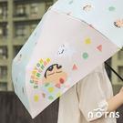 蠟筆小新彎把折疊傘- Norns 正版授權 玻璃纖維輕量雨傘 折傘