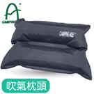 【CAMPING ACE 野樂 輕量吹氣枕頭 】ARC-221/適飛機/露營/午睡/自助旅行登山/露營