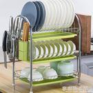 兩層廚房置物架收納架餐具落地瀝水架碗碟架三層碗架碗盤儲物神器-享家生活館 YTL