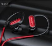 藍芽耳機 鉑典C6 運動藍芽耳機入耳式運動跑步無線耳機適用安卓索尼耳塞  koko時裝店