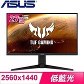 【南紡購物中心】ASUS 華碩 TUF GAMING VG27AQL1A 27型 電競螢幕