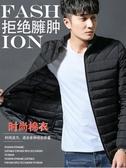 新款棉衣男冬季韓版加厚羽絨棉服中青年輕薄短款棉襖男裝外套  蘑菇街小屋