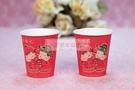 一定要幸福哦~~中式新人紙杯(一組25個)、結婚用品、吃新娘茶、訂婚奉茶