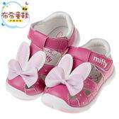 《布布童鞋》Miffy米飛兔桃色大耳朵蝴蝶結寶寶護趾涼鞋(13~16公分) [ L8E007G ]