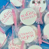 壓縮毛巾純棉加厚大號一次性洗臉巾-蘇迪奈