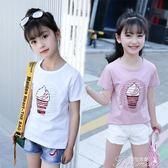 女童T恤 女童短袖t恤新款夏裝洋氣中大童純棉韓版潮兒童個性半袖上衣  新年下殺
