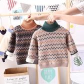 兒童毛衣 小孩毛衣2020秋冬新款兒童男童女童加絨加厚高領打底衫套頭針織衫【快速出貨】