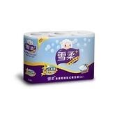 【箱購好划算】雪柔金優質小捲筒衛生紙 200組*6捲*10串 /箱 共60捲