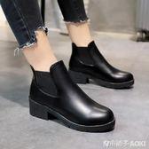 新款平底女短靴圓頭切爾西靴子秋冬季馬丁靴韓版百搭英倫學生 青木鋪子