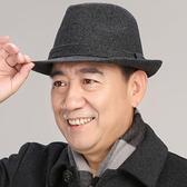 中老年帽子男士秋冬天禮帽羊毛呢禮帽男英倫爵士帽中年人爸爸帽子