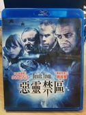 挖寶二手片-Q00-325-正版BD【惡靈禁區】-藍光電影