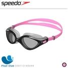 【SPEEDO】成人運動泳鏡 Futura Biofuse 灰粉紅 SD811314D644 原價880元