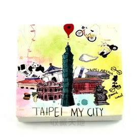 【收藏天地】台灣紀念品*陶瓷杯墊冰箱貼-MY CITY