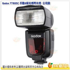 神牛 Godox TT685C CANON 手動8級光感閃光燈 開年公司貨 無線 高速 離機閃 GN60 TT685 多燈聯控 適 Canon EOS