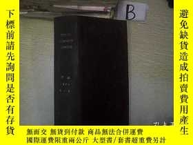 二手書博民逛書店cancer罕見treatment reports 1979 5