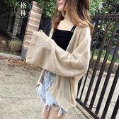 外搭空調開衫薄外套chic慵懶風防曬衫寬鬆薄款新款針織衫女潮 【格林世家】